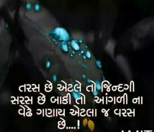 Post by NEHAL SHETH on 26-Aug-2020 08:56pm