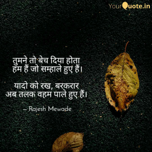 Post by Rajesh Mewade on 27-Aug-2020 10:02am