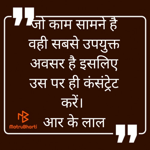 Post by r k lal on 27-Aug-2020 11:21am