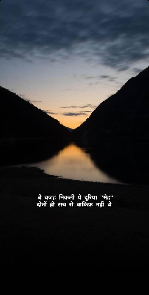 Post by Patel Mansi મેહ on 27-Aug-2020 12:04pm