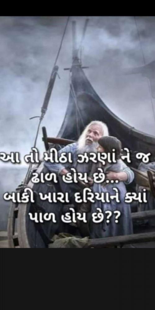 Post by Heema Joshi on 28-Aug-2020 08:55am