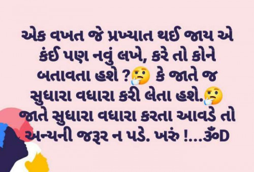 Post by Dhruti Dave on 28-Aug-2020 09:41am