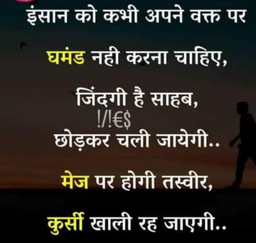 Post by RajniKant Joshi on 28-Aug-2020 10:51am