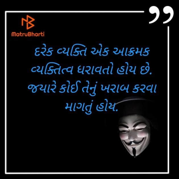Gujarati Blog by RajniKant Joshi : 111554168