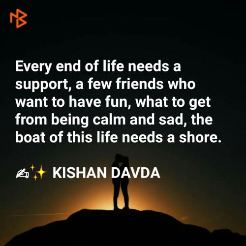 Post by Davda Kishan on 28-Aug-2020 11:17am