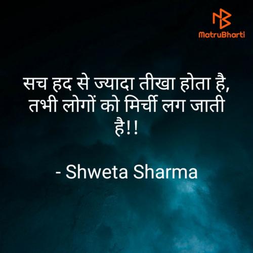 Post by Shweta Sharma on 28-Aug-2020 08:40pm