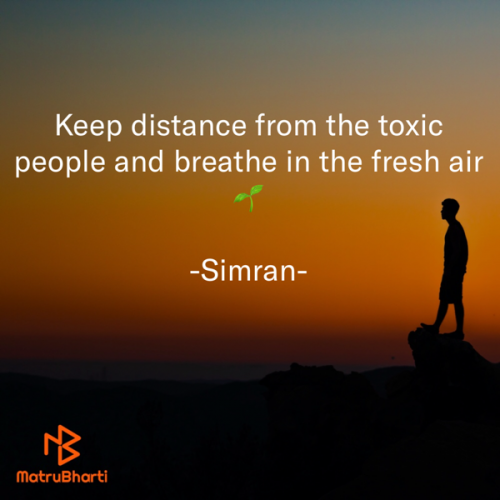 Post by Simran on 28-Aug-2020 08:42pm