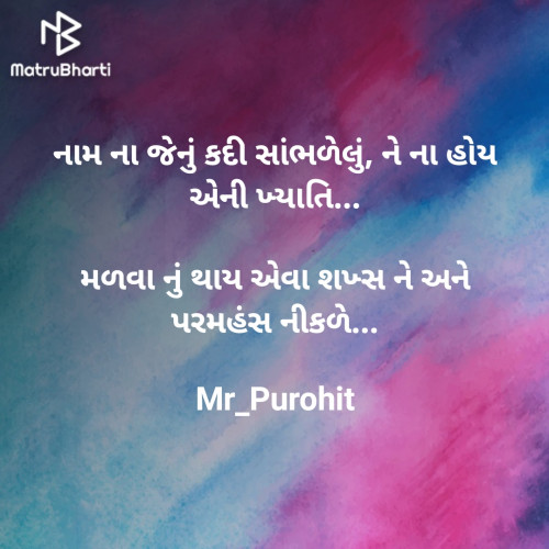 Post by Nishit Purohit on 29-Aug-2020 09:23am