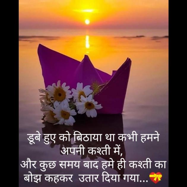 Hindi Shayri by Dinkal : 111555177
