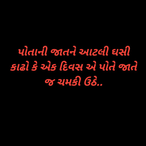 Post by Nilesh D Chavda on 29-Aug-2020 12:47pm