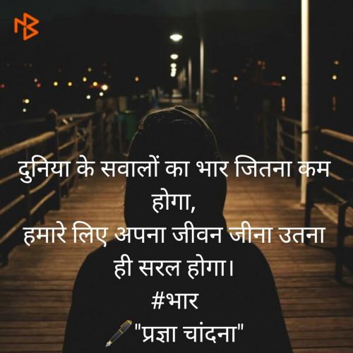 Post by Pragya Chandna on 29-Aug-2020 05:23pm