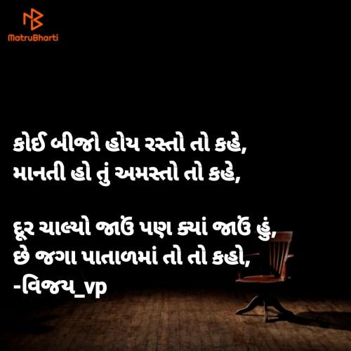 Post by Vijay Prajapati on 29-Aug-2020 05:33pm