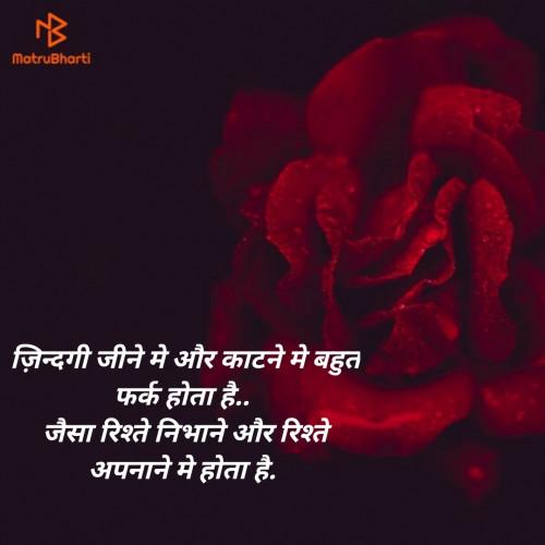 Post by Bhavin Jasani on 29-Aug-2020 08:49pm