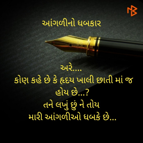 Post by S.K. Patel on 29-Aug-2020 10:08pm