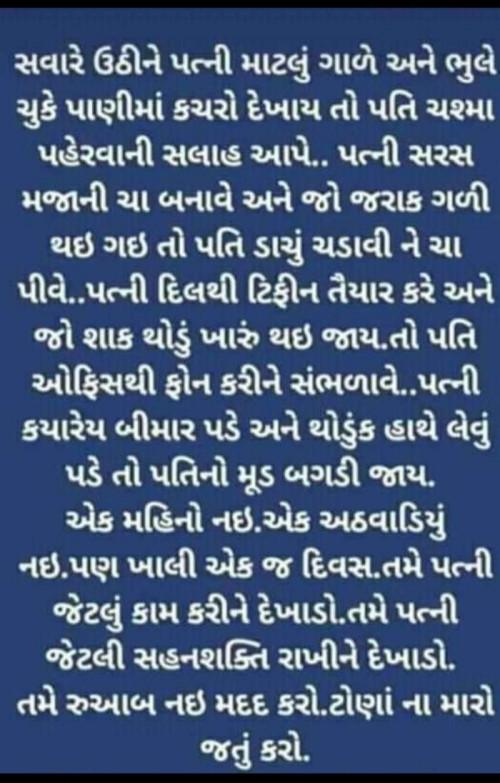 Post by Jagruti Rohit on 30-Aug-2020 10:03am