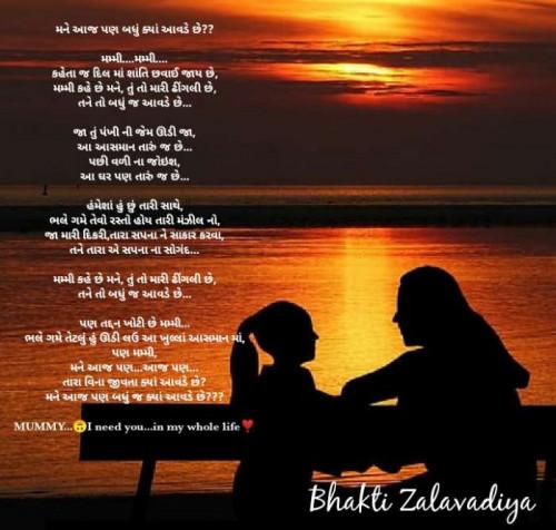 Post by Bhakti Patel on 30-Aug-2020 10:33am