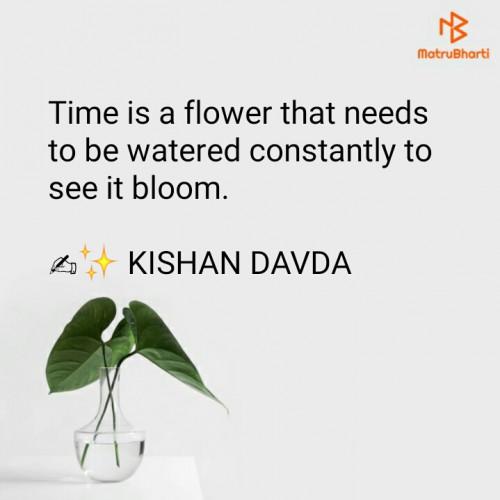Post by Davda Kishan on 30-Aug-2020 11:28am