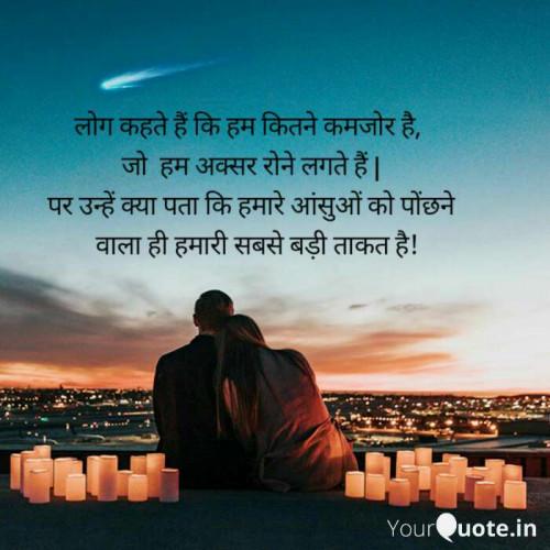 Post by Jiya Vora on 30-Aug-2020 12:58pm