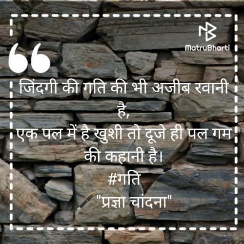 Post by Pragya Chandna on 30-Aug-2020 06:37pm