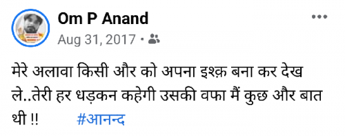 Post by om_p_anand on 31-Aug-2020 09:20am