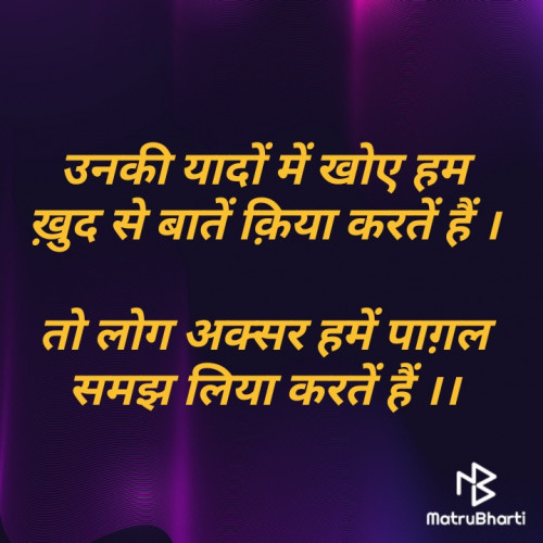 Post by Sonal on 31-Aug-2020 11:54am