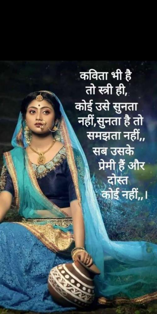 Post by Heema Joshi on 31-Aug-2020 01:19pm