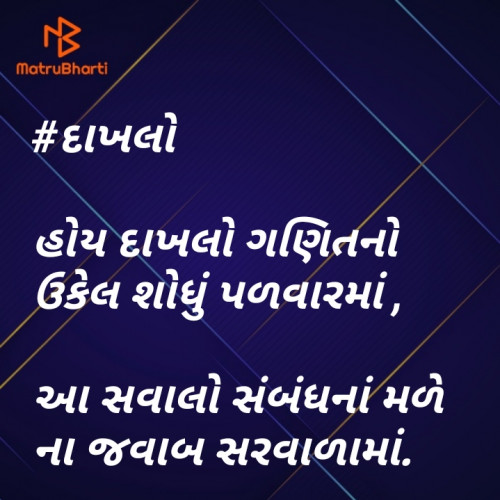Post by Sonal on 31-Aug-2020 02:07pm