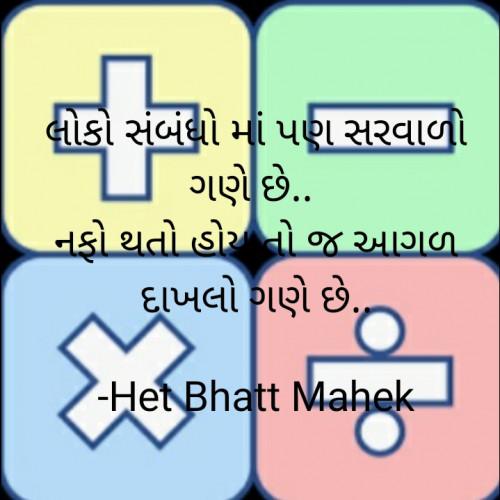 Post by Het Bhatt Mahek on 31-Aug-2020 02:59pm