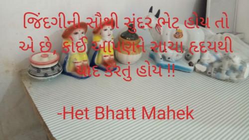 Post by Het Bhatt Mahek on 31-Aug-2020 03:02pm