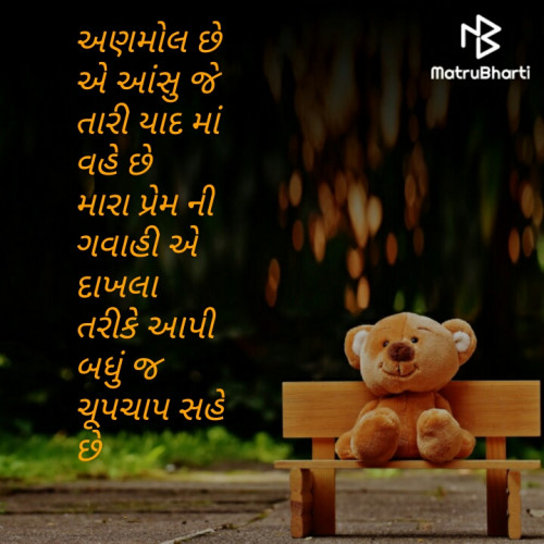 Post by Dina Mewada on 31-Aug-2020 04:25pm