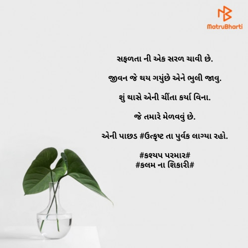 Post by Kashyap Parmar on 01-Sep-2020 05:10am