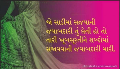 Post by Rupal Patel on 01-Sep-2020 09:23am