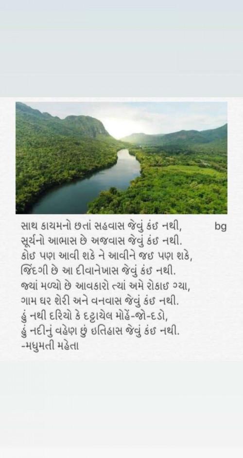 Post by hiren dudharejiya on 01-Sep-2020 03:55pm
