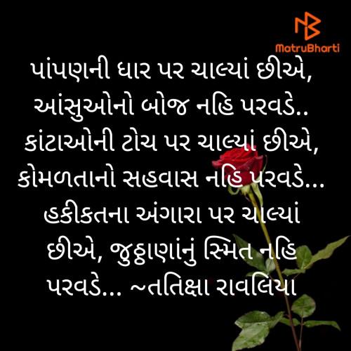 Post by Tatixa Ravaliya on 30-Aug-2020 04:49pm