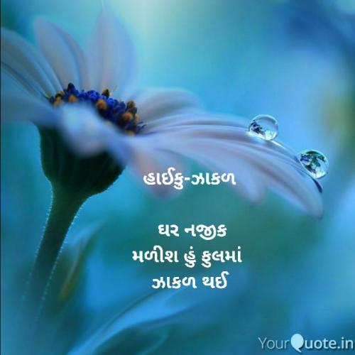 Post by Girish Makwana on 01-Sep-2020 09:28pm