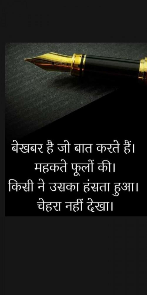 Post by Heema Joshi on 02-Sep-2020 07:54am