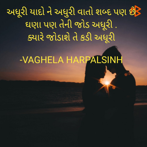Post by VAGHELA HARPALSINH on 02-Sep-2020 09:40am