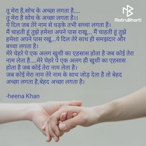 Post by heena Khan on 02-Sep-2020 11:16am