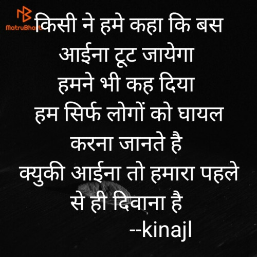 Post by Kinjal Goswami on 02-Sep-2020 08:29pm