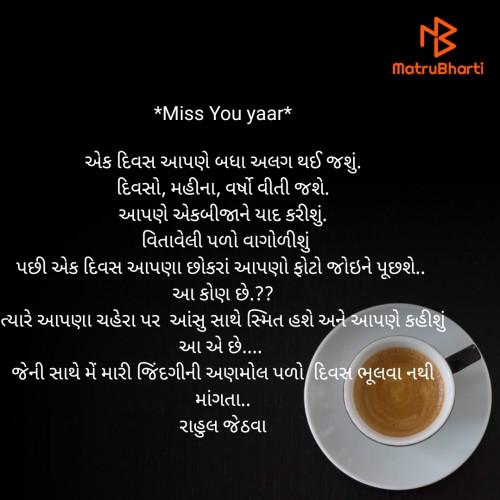 Post by Rahul Jethva on 02-Sep-2020 08:38pm