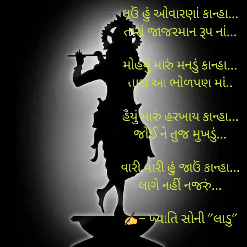 Post by Khyati Soni on 02-Sep-2020 10:09pm