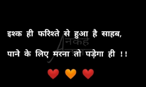 Post by Ekta on 03-Sep-2020 12:43pm