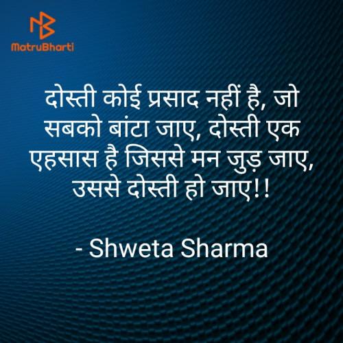 Post by Shweta Sharma on 03-Sep-2020 01:35pm