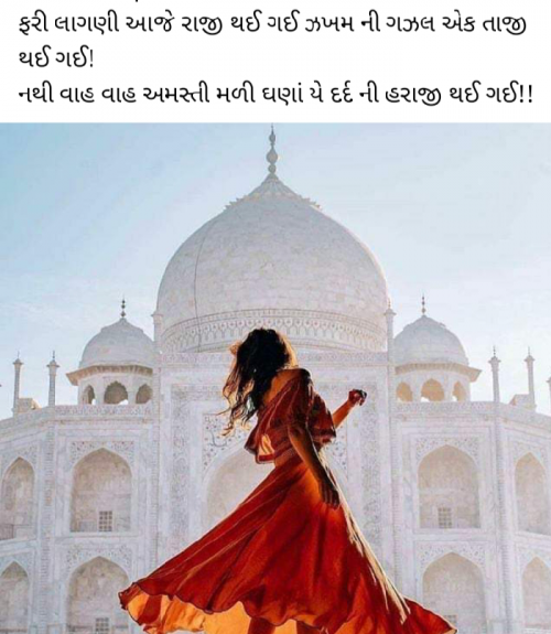 Post by Aarti on 03-Sep-2020 05:28pm