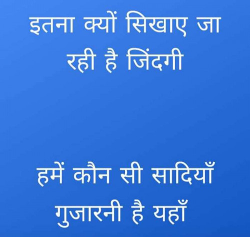 Post by Naresh D Chaudhary on 03-Sep-2020 11:31pm