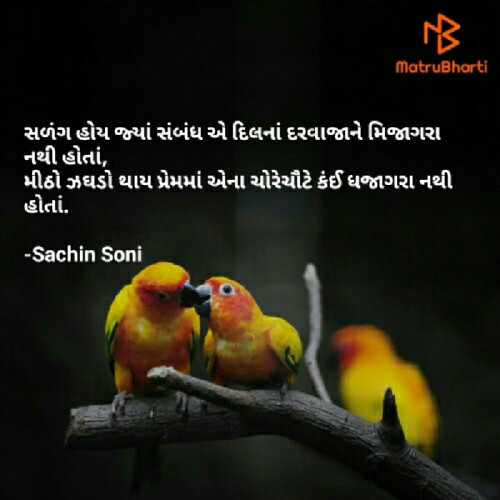 Post by Sachin Soni on 04-Sep-2020 01:01am