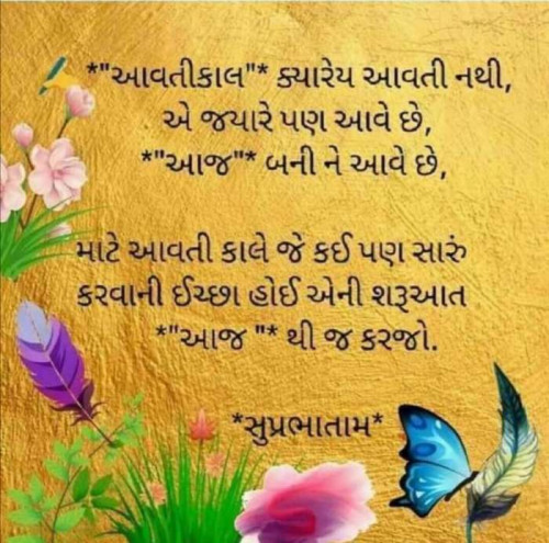 Post by Mahesh Dhapa on 04-Sep-2020 07:52am