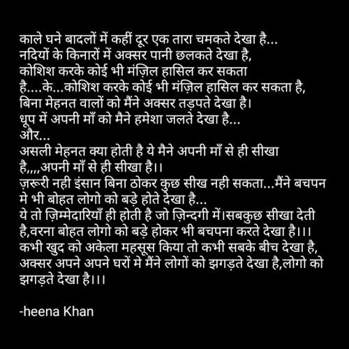 Post by heena Khan on 04-Sep-2020 08:14am