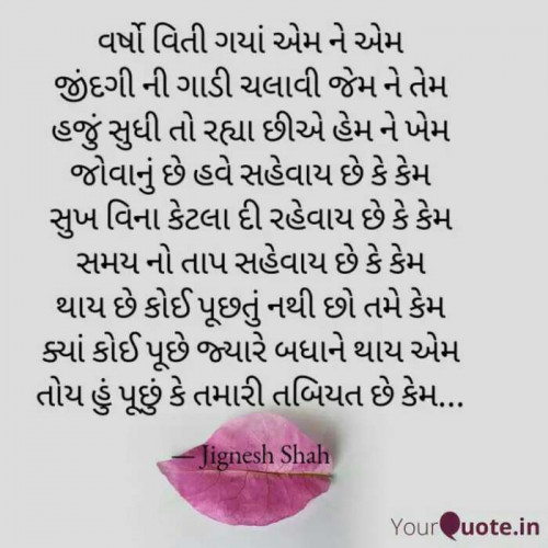 Post by Jignesh Shah on 04-Sep-2020 07:33pm