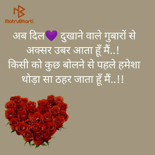 Post by Satyendra on 04-Sep-2020 11:45pm
